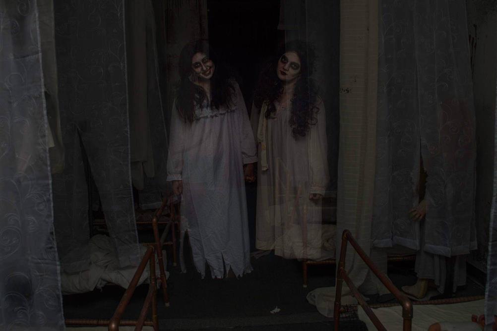 All Saints Lunatic Asylum - Haunted Attraction Apple ...